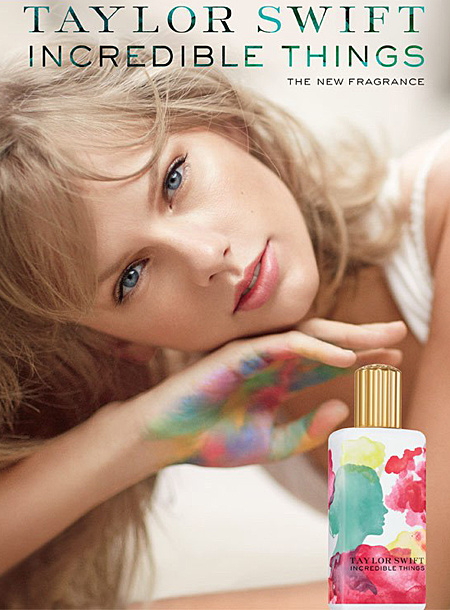 звездные парфюмеры