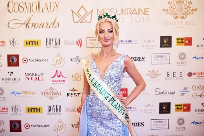 MRS.UKRAINE WORLD-2018