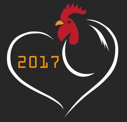 Романтического года петуха 2017