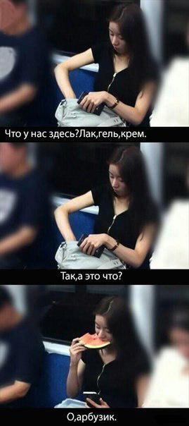 Чудеса женской сумочки