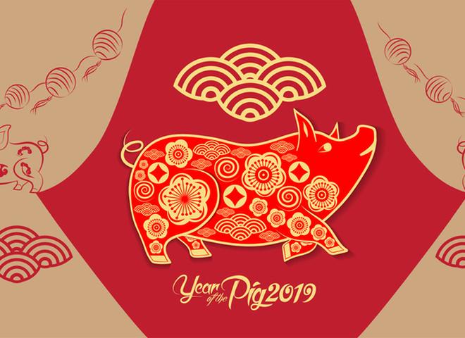 Китайський Новий рік 2019