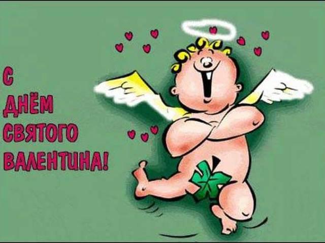 смешные открытки ко дню святого валентина портретной съемки также