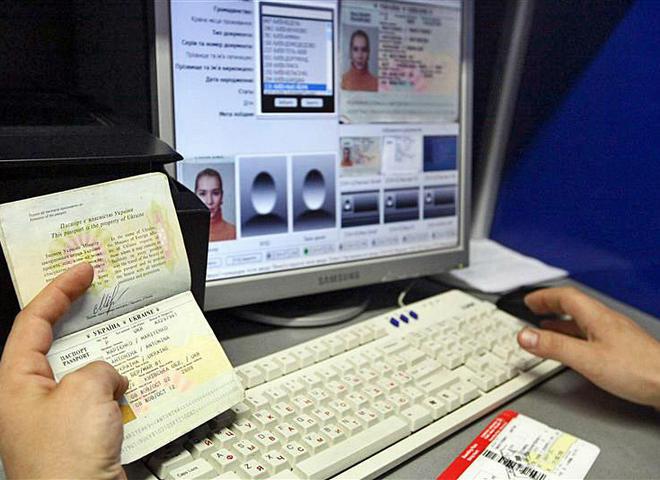 Анкета на биометрический паспорт: как правильно подать заявление