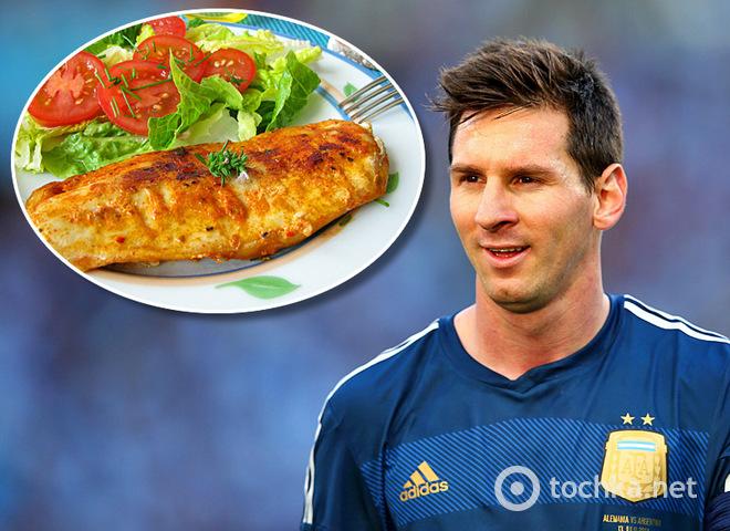 Любимое блюдо футболиста месси