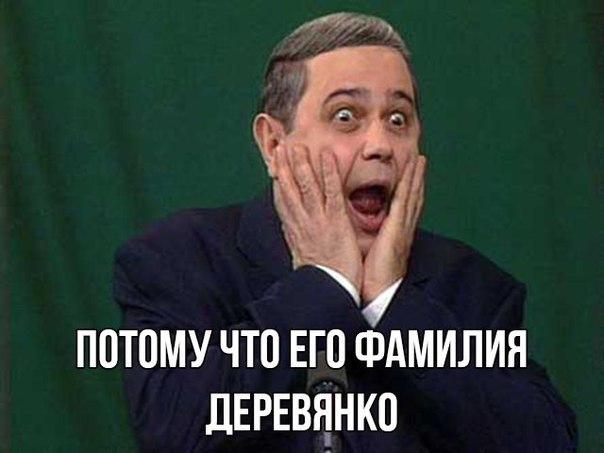 Петросянский юмор