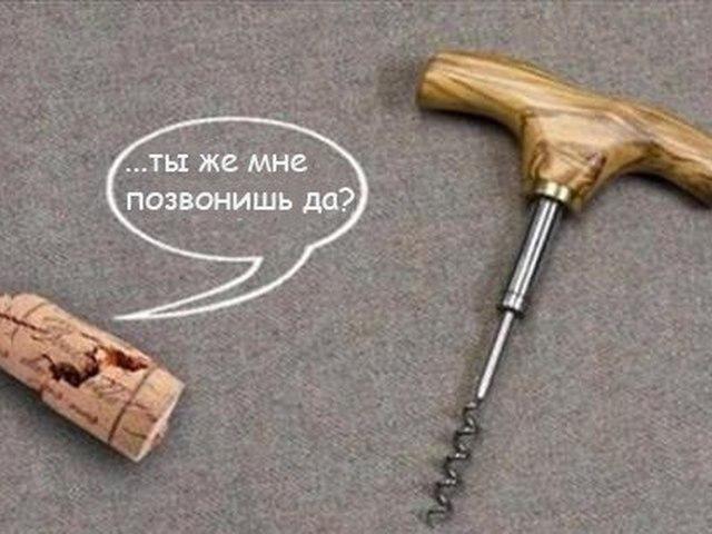 Открытки прикольные про коллег сайдинг