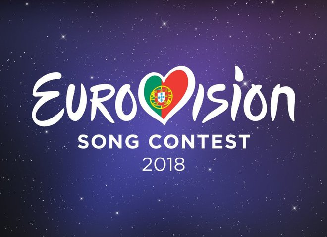 Євробачення 2018