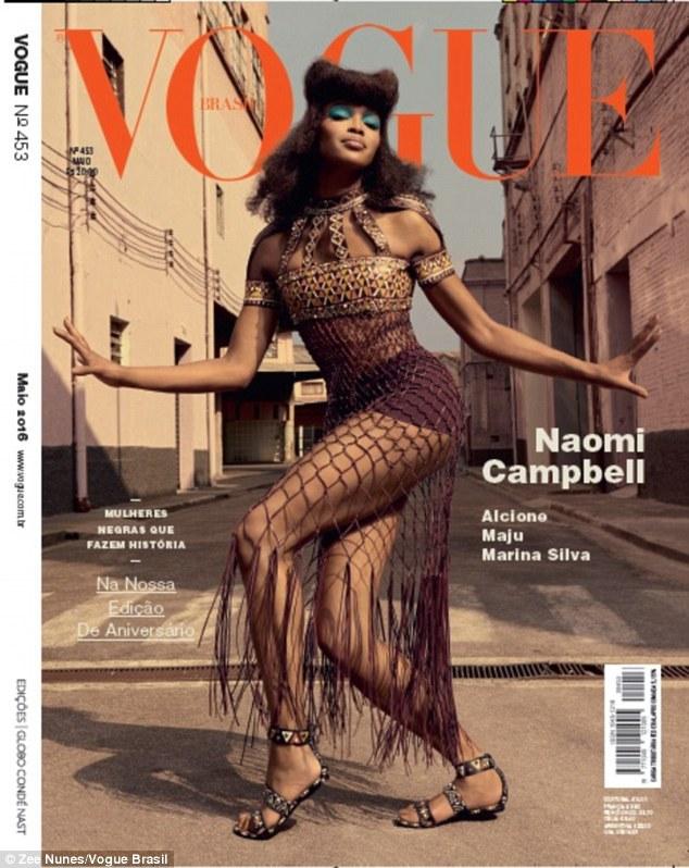 Наоми Кэмпбелл для Vogue Brazil's