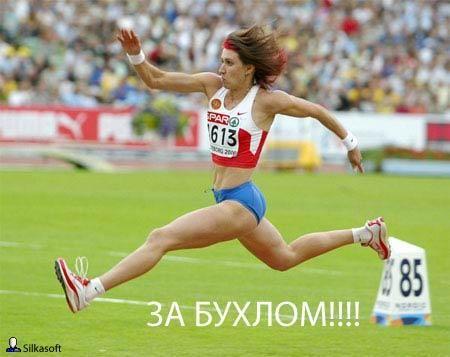 СЕКС Прикол!