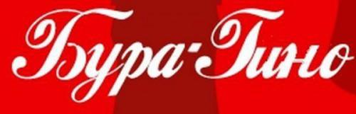 Известные бренды по-нашему