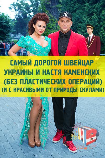 Новая Волна 2013. Луй Вутон