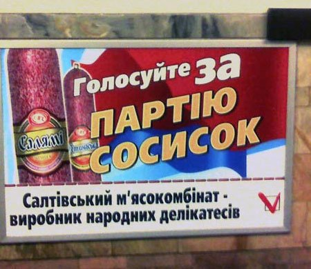 Самые идиотские надписи и реклама