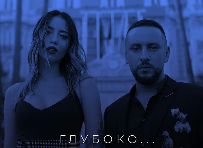 MONATIK и Надя Дорофеева презентовали общую песню