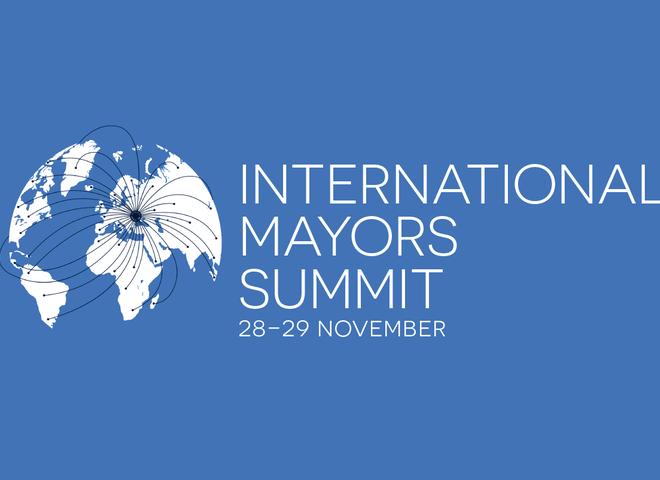 У Києві пройде саміт мерів за участі принца Нідерландів