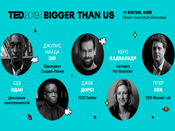 TEDxKyivLIVE 2019