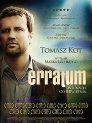 Ерратум