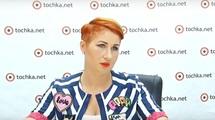 Ирина Третьяк в гостях у tochka.net