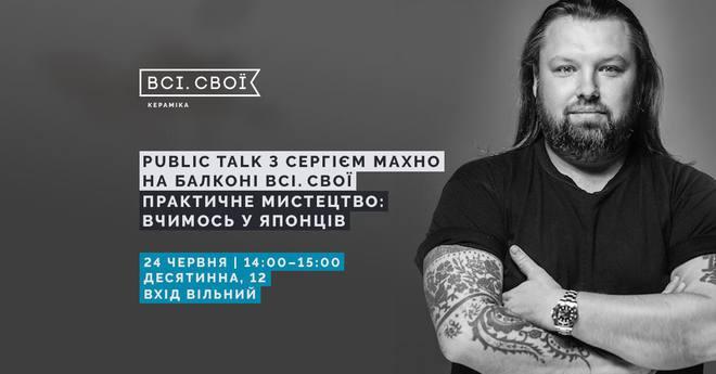 Афіша Києва: куди піти у вихідні 22 - 24 червня