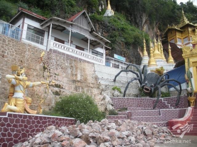 М'янма: подорож до країни золотих пагод