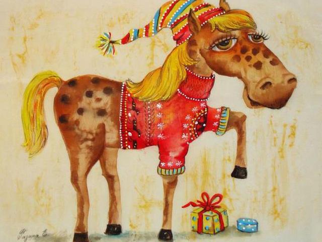 Открытки поздравления с лошадьми, про