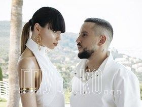 MONATIK и Надя Дорофеева - Глубоко