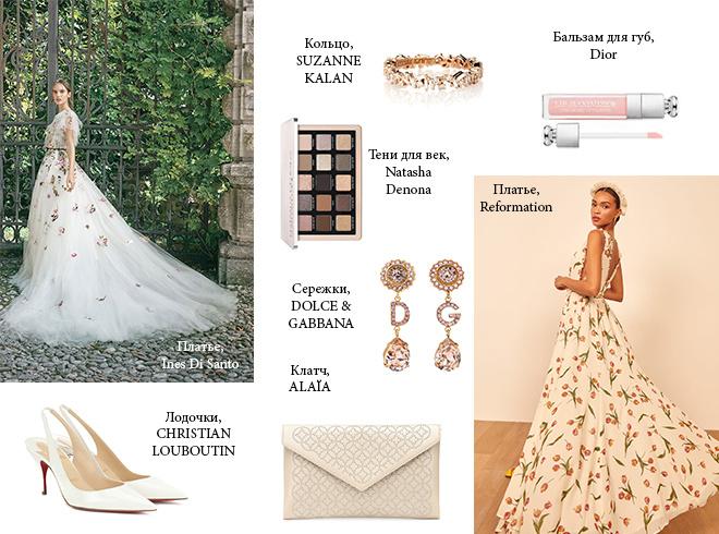 модні весільні сукні 2020
