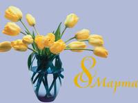 Тюльпаны к 8 марта HD