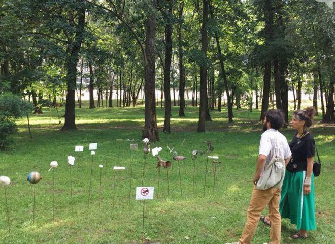 парк современной скульптуры Volume Park