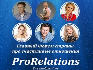 ProRelations