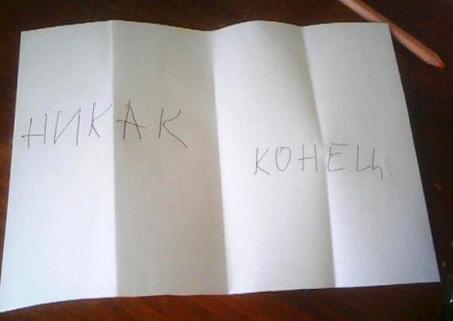 Книга-Шедевр от 12-летнего мальчика