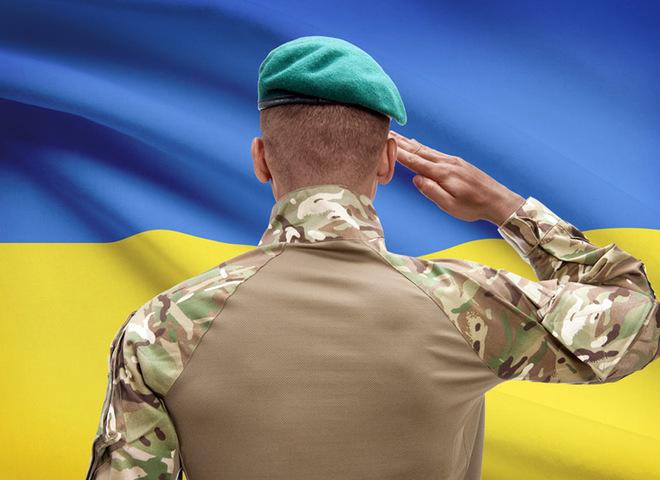14 октября праздник День защитника Украины