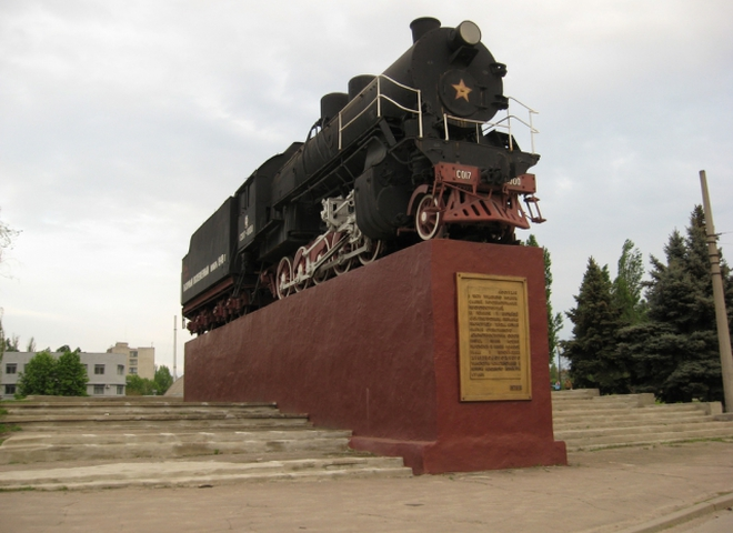 Точное время в Луганске