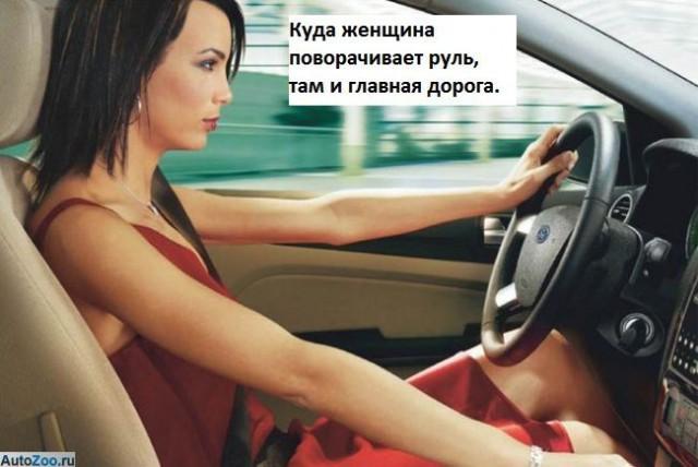 Прикольные картинки про девушек и авто