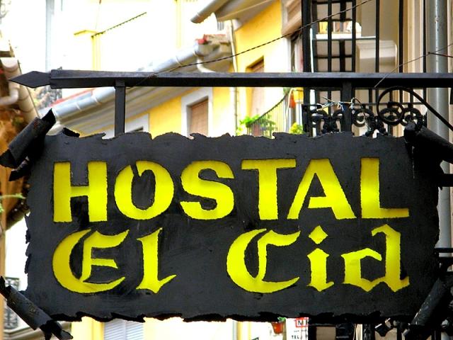 Цікаві місця Валенсії: Hostal El Cid