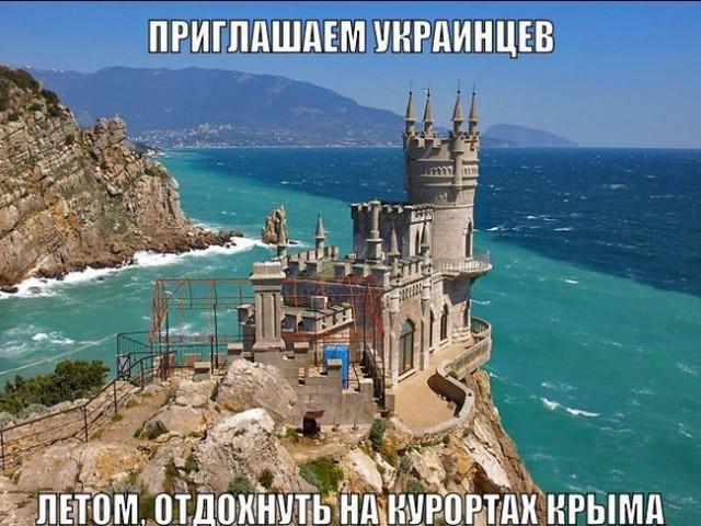Отдых на украине - это щадящая природа, патологические