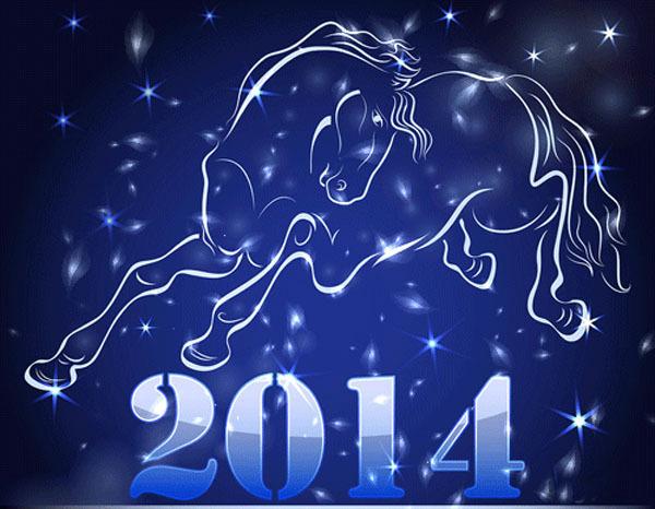 Картинки на Новый год лошади