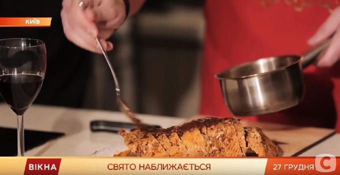Буженина під соусом: смачний рецепт з грузинським акцентом