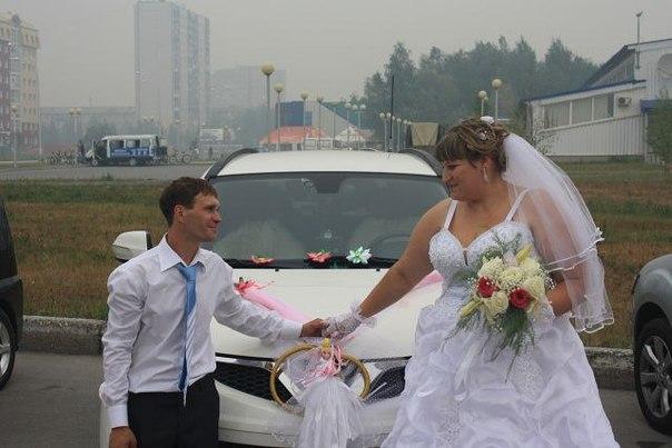 история знакомства жениха и невесты прикольные видео смотреть