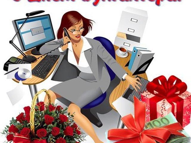 открытки с днем рождения для офисных работников этого важного ритуала