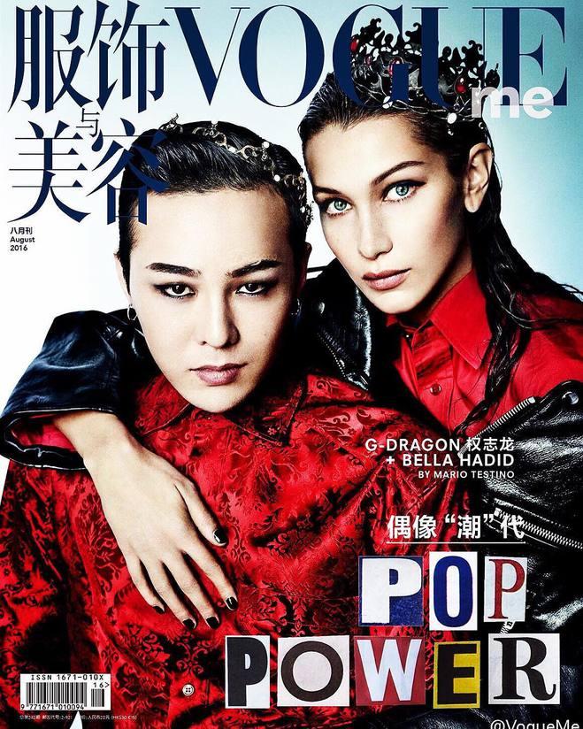 Белла Хадід на обкладинці Vogue China