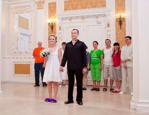 Пижамная свадьба. Эконом вариант для студента