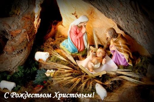 Очаровательная открытка к Рождеству 2015
