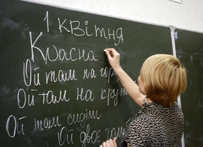 Фабрикантки стали учительницами украинской литературы
