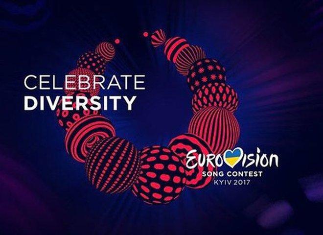Євробачення 2017: переможці першого Нацвідбору