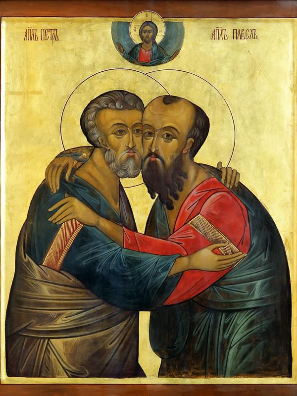 Праздник Петра и Павла