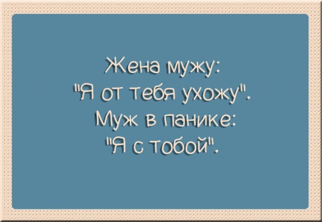 d7825256af008355699382eeb9441822_1268373