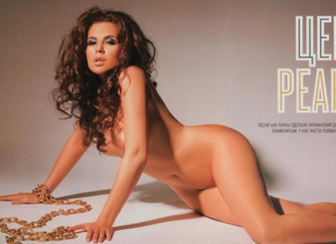 Настя Каменских полностью разделась для Playboy