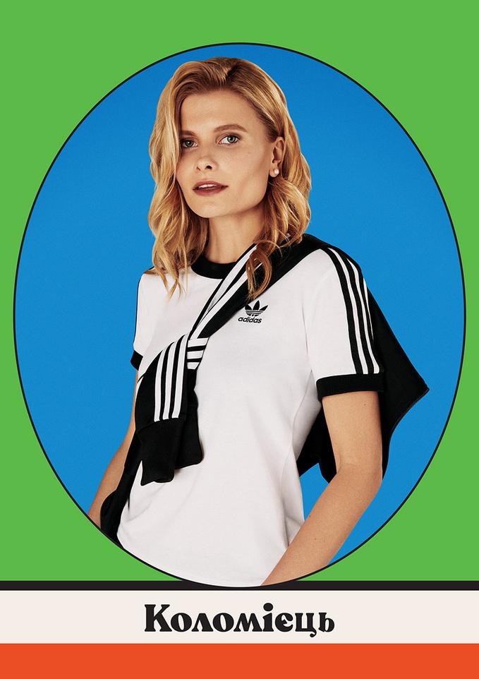 "Adidas Originals ""SUPERSTAR. ЗМІНЮЄМО ГРУ"""