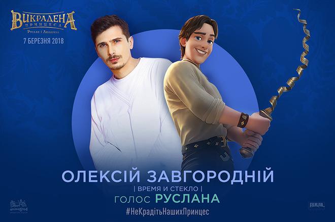 Надя Дорофеева и Позитив