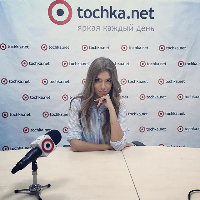 Катя Гуменюк